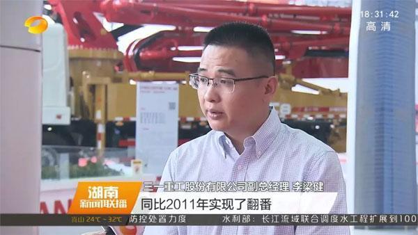三一重工副总经理李梁健接受记者采访