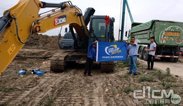 彭庆龙:徐工挖机真好用