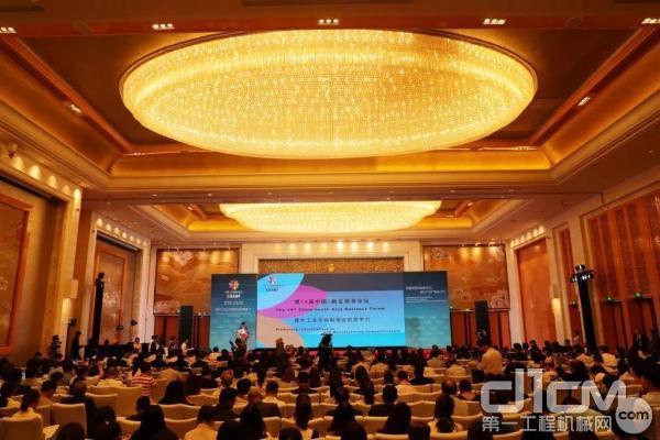 第14届中国-南亚商务论坛