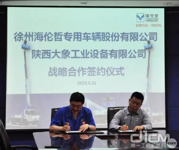 5月31日,海伦哲总经理尹亚平先生和陕西大象总经理爨永斌先生代表双方签署战略合作协议