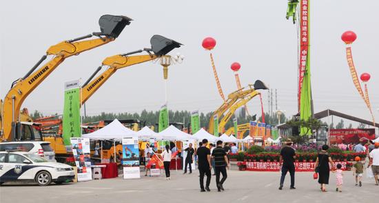 第三届八达国际ca88博览会在山东齐河开幕