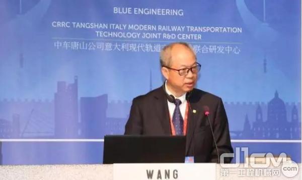 中国中车副总裁王军