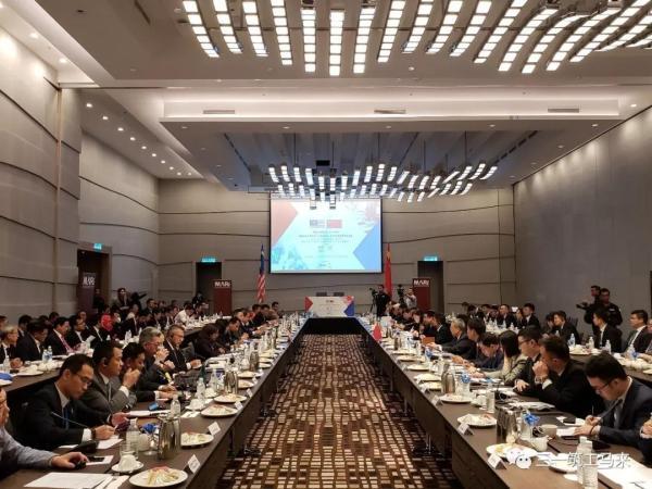 中国-马来西亚制造业圆桌会议