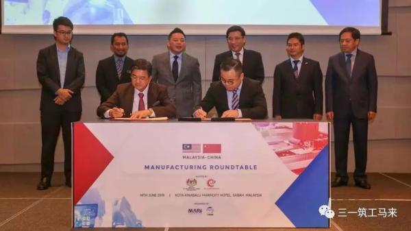 三一筑工马来于KTI公司签订战略合作协议