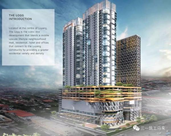 三一筑工马来于KTI公司拟定首个合作项目:沙巴城市综合体