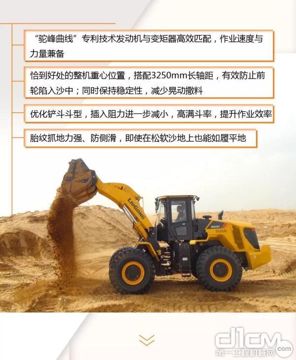 沙地施工难题