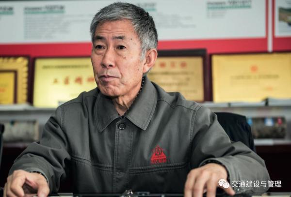 陕西中大机械集团创始人之一、董事长綦开隆