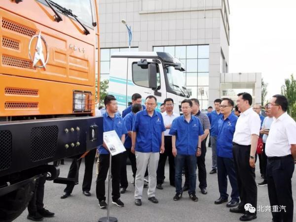 内蒙古自治区党委常委、包头市委书记张院忠到北奔重汽调研