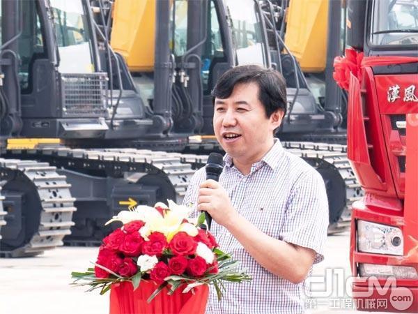 徐工挖掘机械事业部总经理宋之克宣布发车