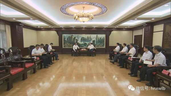 湖南省委书记杜家毫与徐工集团董事长王民座谈