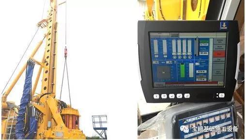 宝峨BG38专用型钻机装备了可视化钻杆监控系统
