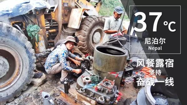 柳工服务工程师在尼泊尔