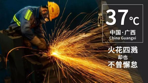 柳工服务工程师在广西