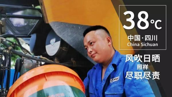 柳工服务工程师在四川