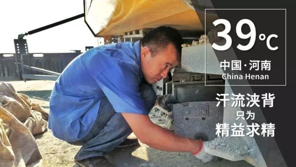 柳工服务工程师在河南