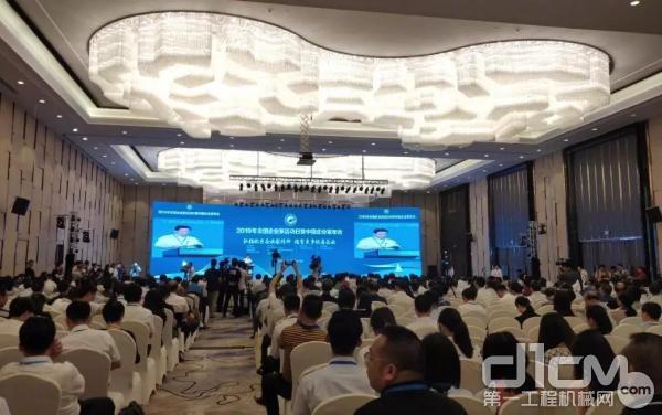 2019年全国企业家活动日暨中国企业家年会
