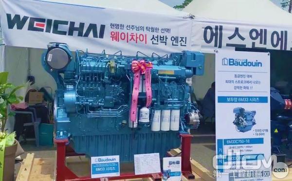 日前,韩国最大的渔业展上,潍柴博杜安船机当场售罄,并斩获多个意向订单