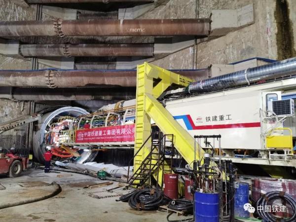铁建重工首台出口土耳其盾构机助力伊兹密尔地铁工程掘进