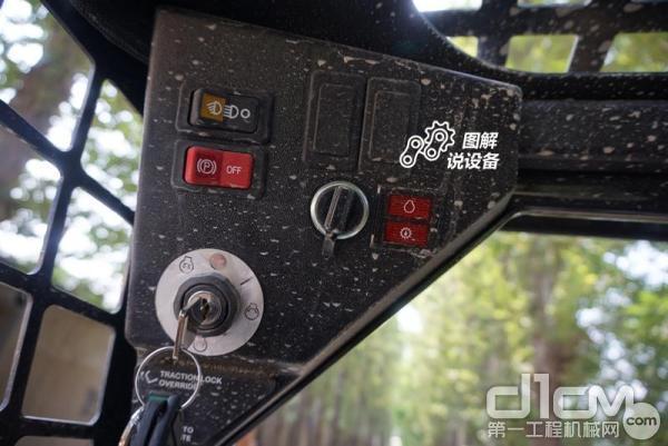 钥匙门位于驾驶室左上部,还有一些其他设置,大灯、驻车制动、安全按钮等。