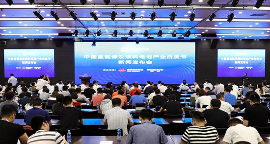"""""""引領""""氫""""動力 首部中國氫能源及燃料電池產業白皮書在濰柴發布"""