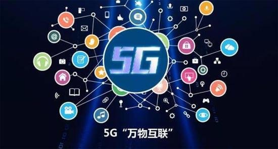 5G,將如何撬動工程機械行業?