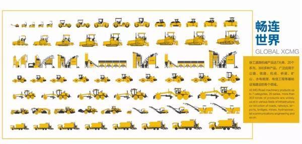 徐工路面機械設備