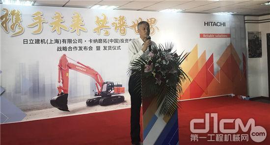中国工程机械工业协会祁俊会长致辞
