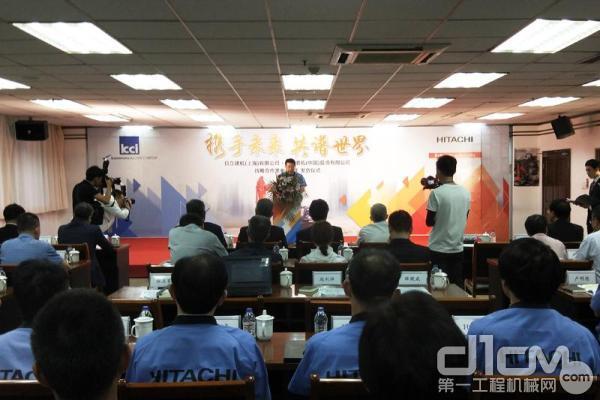 日立建机(上海)有限公司与卡纳磨拓(中国)投资有限公司战略合作发布会