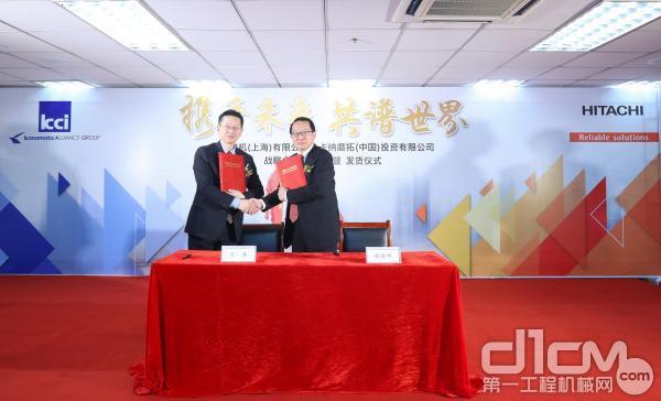 HCS程晓明董事总经理与卡纳磨拓吕涛董事总经理共同签署《战略合作协定书》