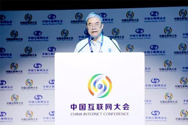中国工程院院士邬贺铨在2019中国互联网大会发言