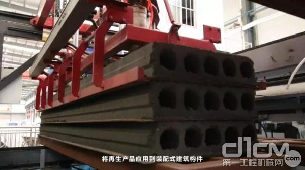 将再生产品应用到装配建筑构件