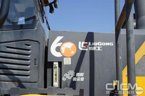柳工862H装载机液压油箱