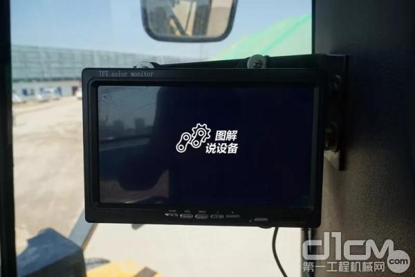 柳工862H装载机倒车影像系统
