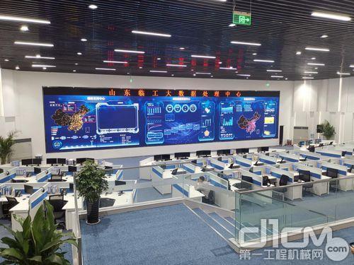 山东临工大数据处理中心