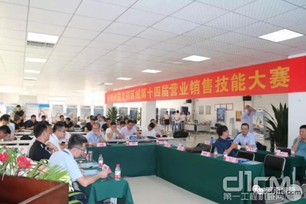 小松(中国)第十四届销售技能竞赛