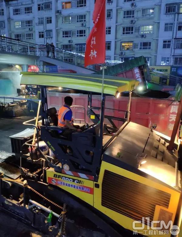 宝马格助力城市道路改造