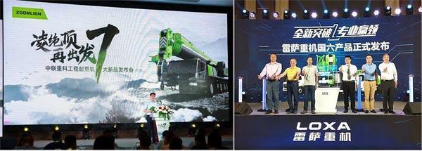 中联重科和雷萨重机已推出符合国六排放标准的起重机