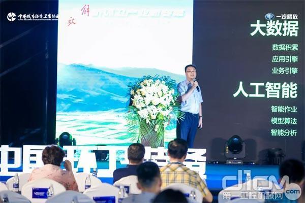 ▲中国环协副会长、中联环境副总裁方国浩发表演讲