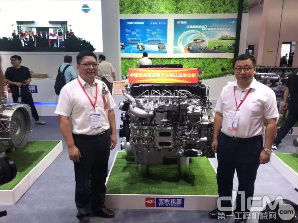 玉柴发动机亮相第十八届中国国际内燃机及零部件展览会