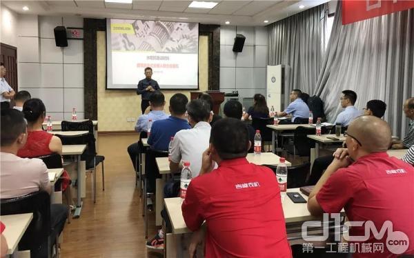 中联重科重机公司、吉峰科技公司双方开展培训交流活动