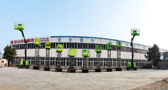 中联重科高空作业平台全国巡展上海站推介会召开