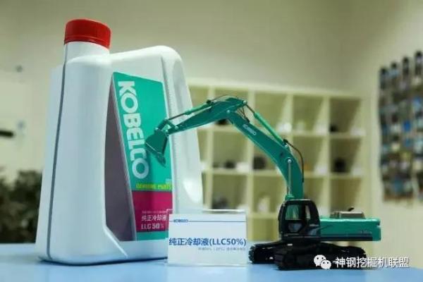 神钢挖掘机液压油