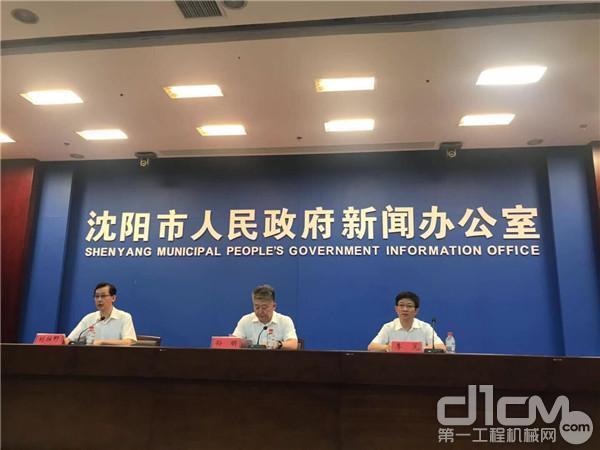 中国制博会9月1日举行