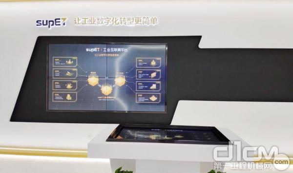 阿里云supET工业互联网平台