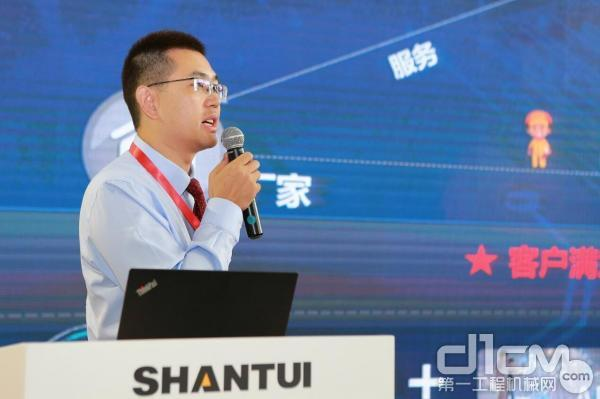 山推股份公司服务总监、后市场事业部总经理陈宏军
