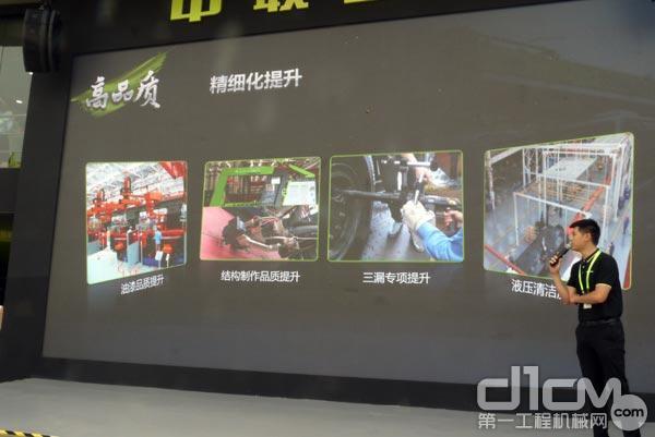 中联重科工程起重机机械公司的李经理,为大家讲解了国六起重机新产品的三大特点
