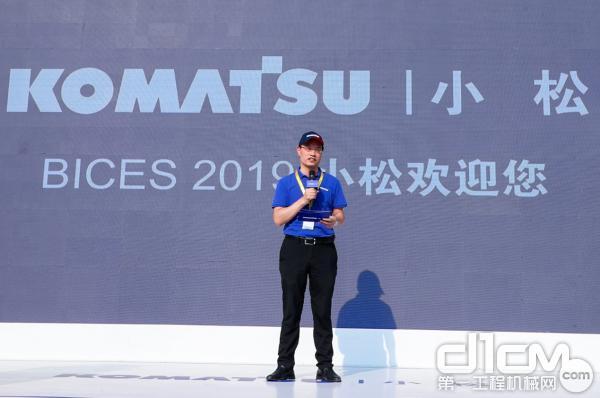 小松(中国)投资有限公司租赁循环事业部高端循环机业务经理恽雪峰