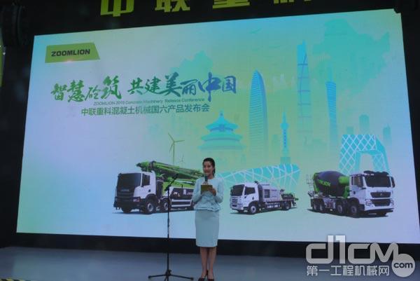 中联混凝土机械国六新品