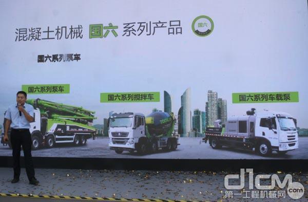 中联重科全新国六混凝土机械产品,分为:国六系列泵车、国六系列搅拌车、国六系列车载泵