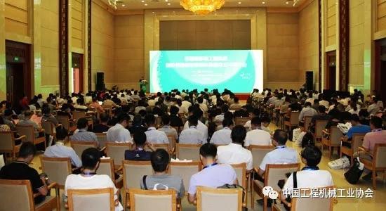BICES2019国四研讨会
